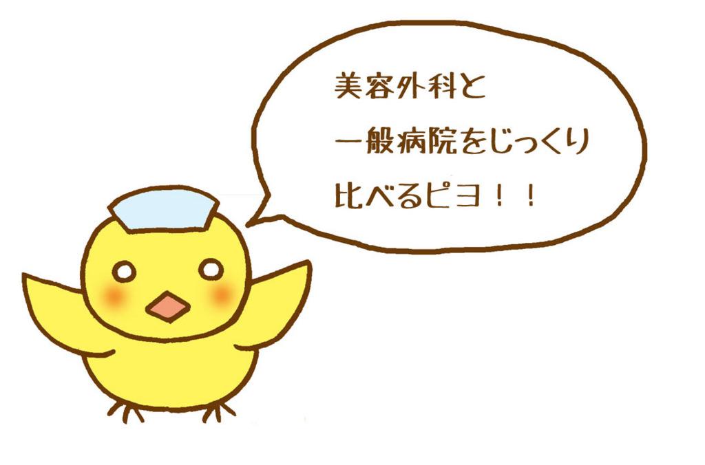 f:id:sibakiyo:20150816224808j:plain