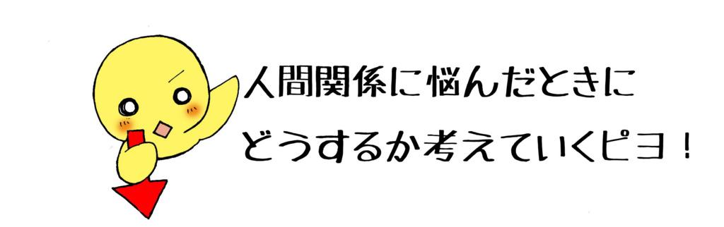 「パンダが人間関係(?)に悩む!編」マンガ4ページ目