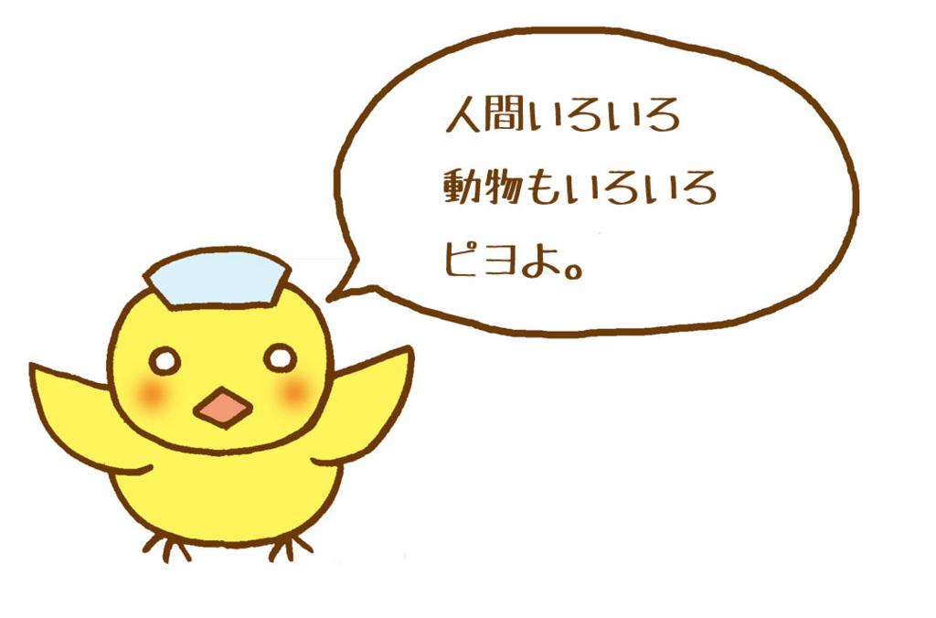 f:id:sibakiyo:20150817125618j:plain