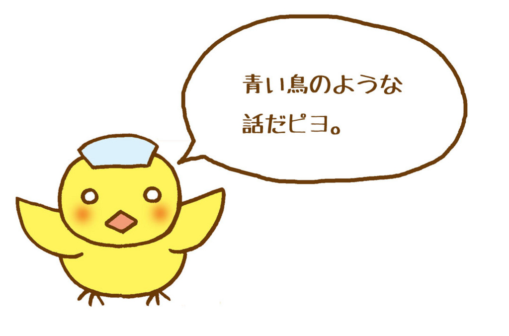 f:id:sibakiyo:20150818143556j:plain