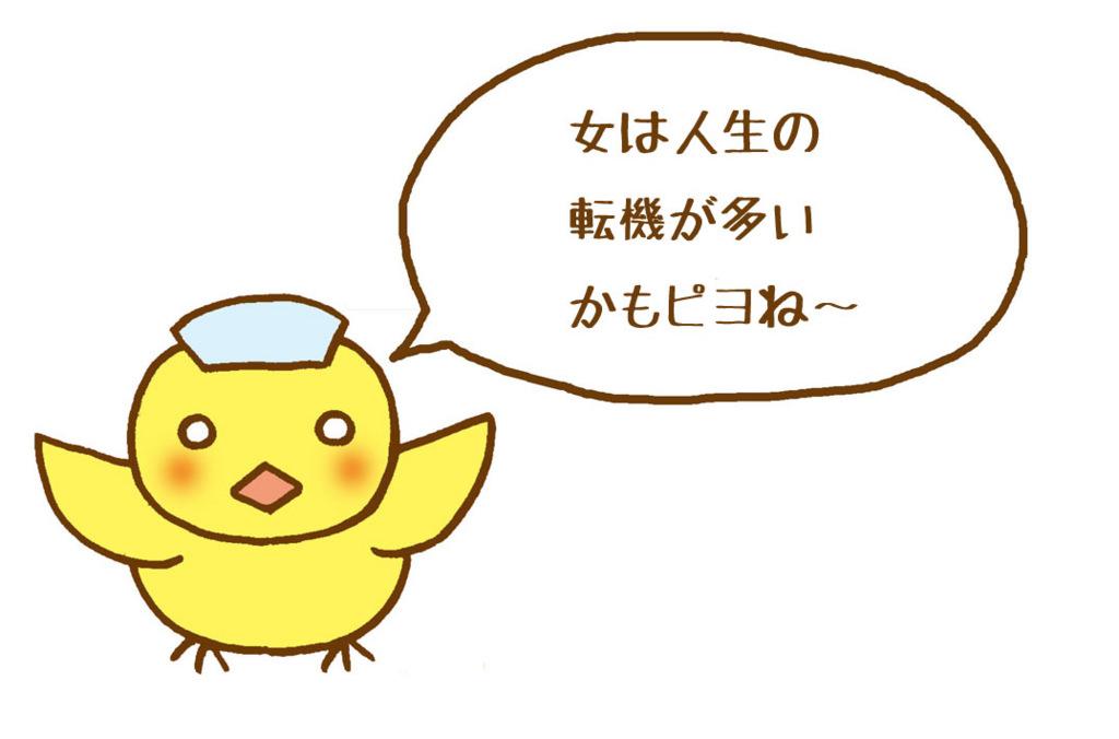 f:id:sibakiyo:20150820150813j:plain