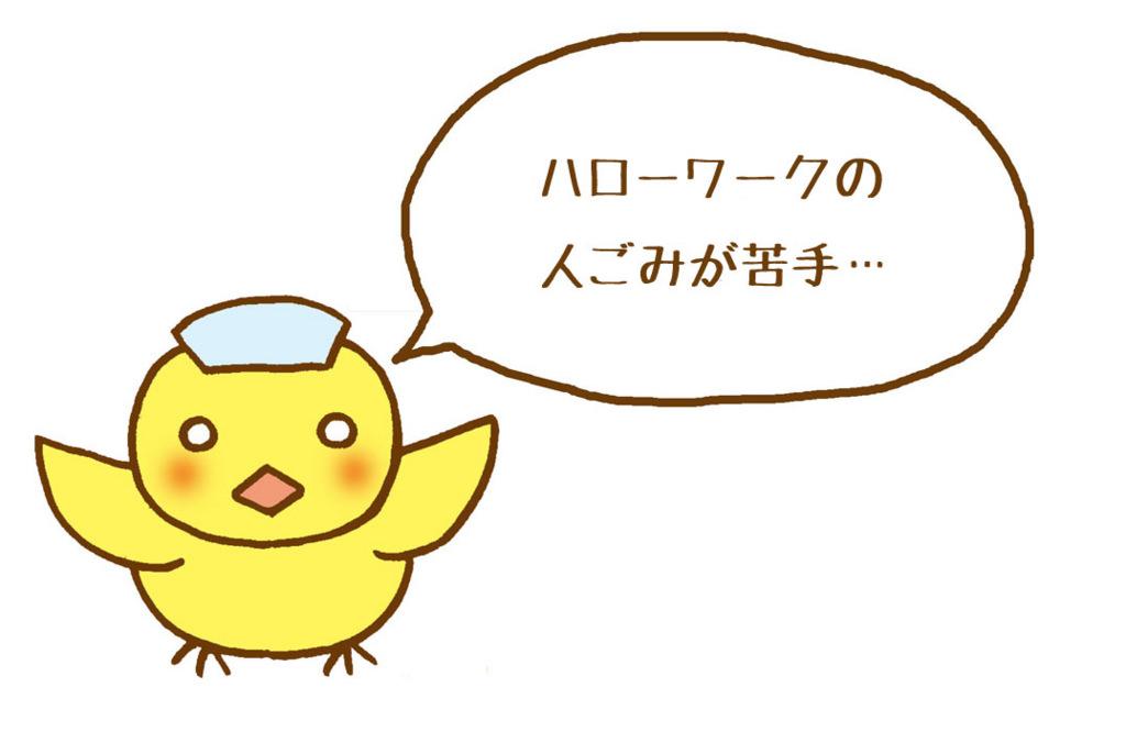 f:id:sibakiyo:20150822161730j:plain