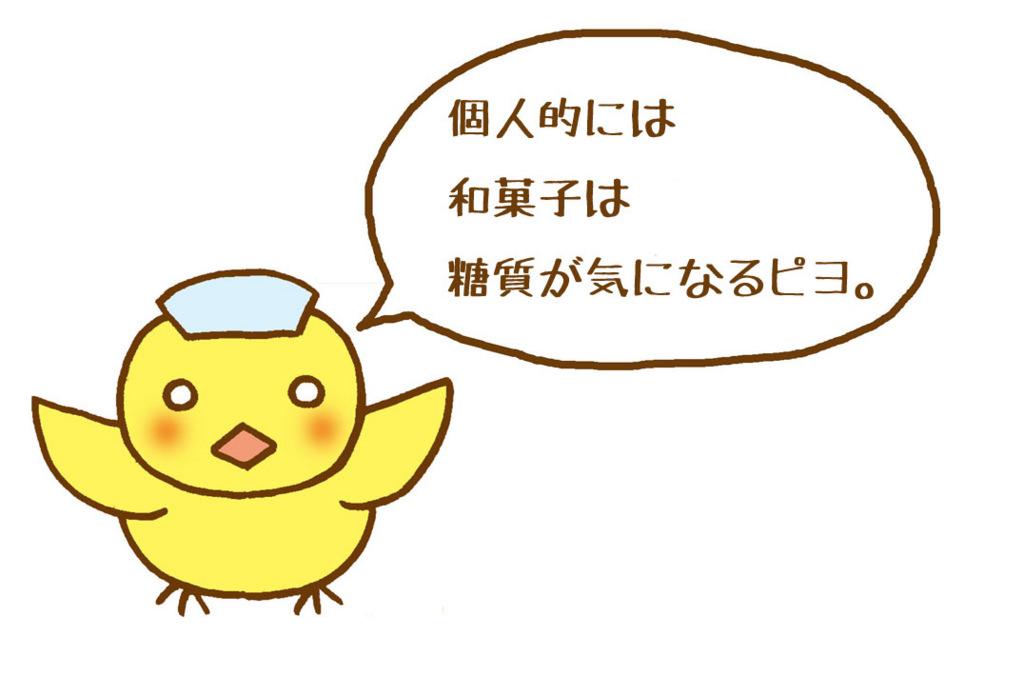 「私が老人ホームを退職する理由!編」マンガ4ページ目