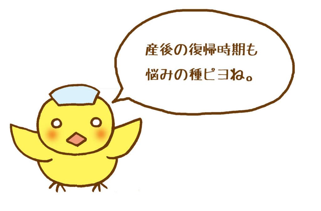 「産後に子連れで楽して働いている!?編」マンガ4ページ目