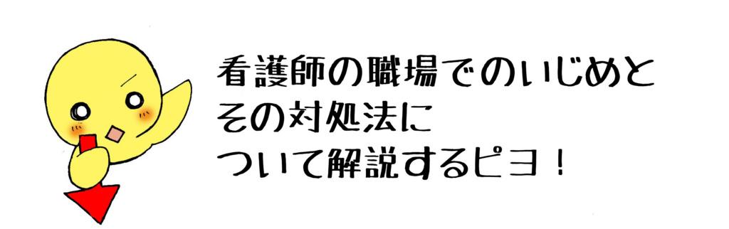 「お前の黒と白を入れ替えてやろーかー!編」マンガ4ページ目