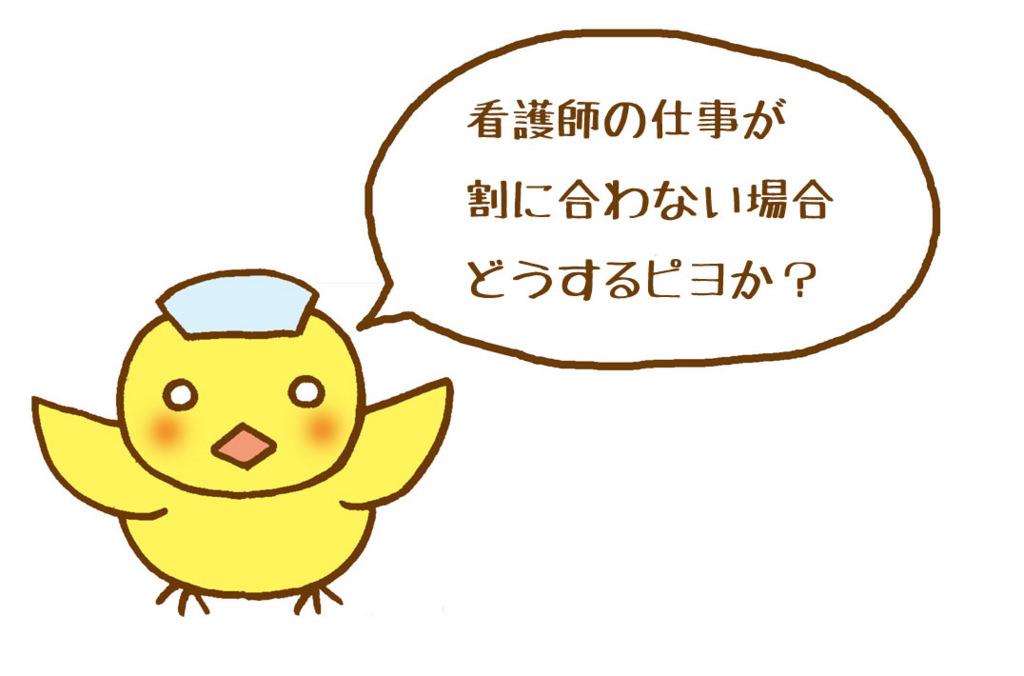 「こんな給料じゃ働けません!編」マンガ4ページ目