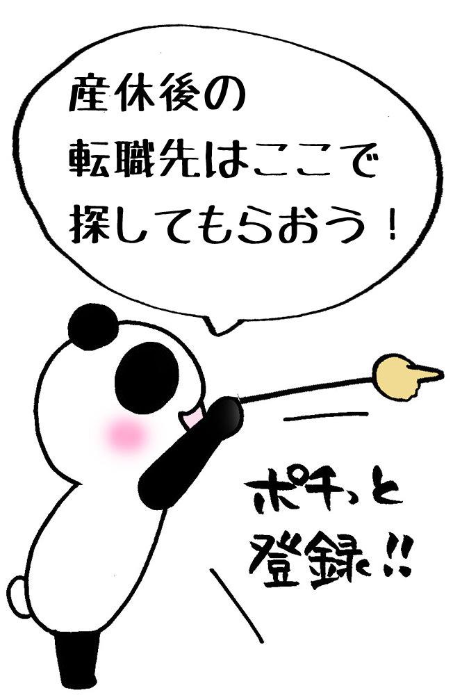 f:id:sibakiyo:20160409210404j:plain