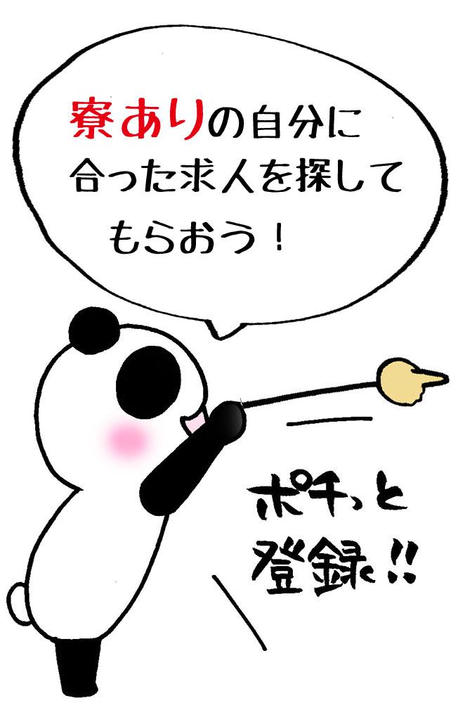 f:id:sibakiyo:20160409213421j:plain