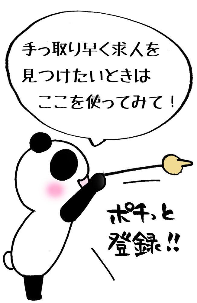 f:id:sibakiyo:20160511221430j:plain