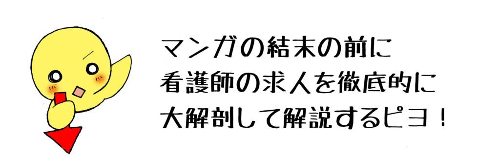 f:id:sibakiyo:20160528115203j:plain