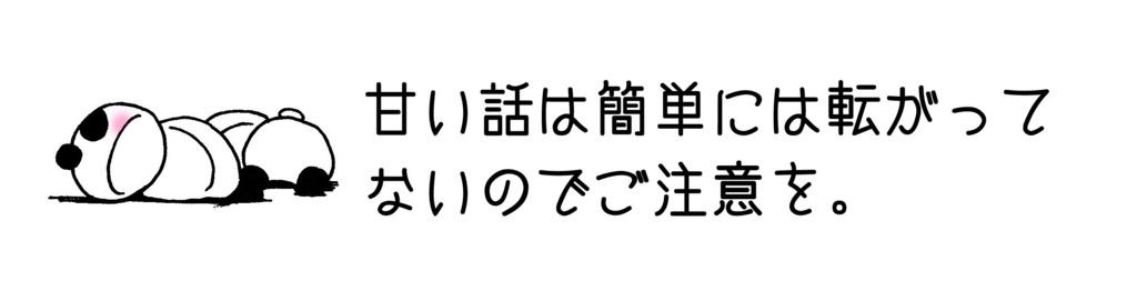 「お前に究極奥義を授ける!!編」マンガ8ページ目