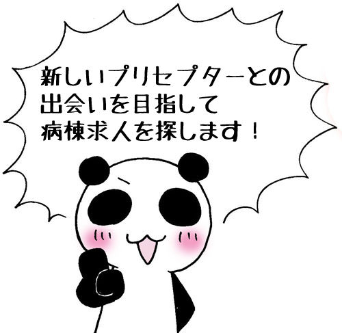 f:id:sibakiyo:20160804220529j:plain