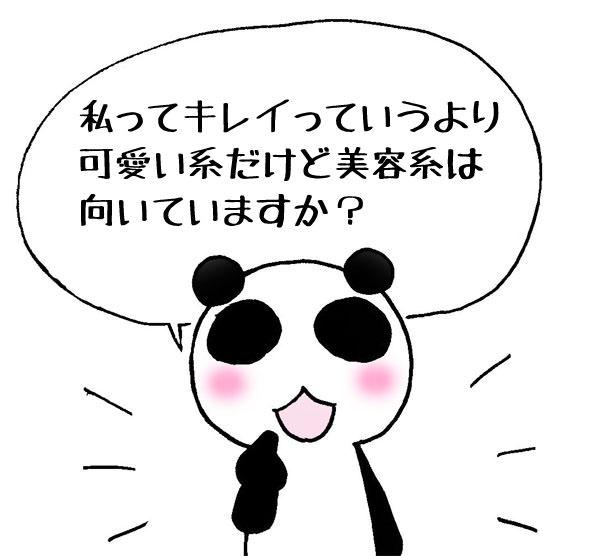 f:id:sibakiyo:20160804220902j:plain