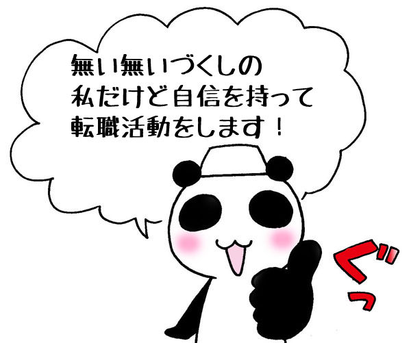 f:id:sibakiyo:20160804222709j:plain