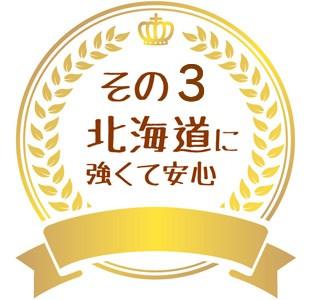 f:id:sibakiyo:20170630110703j:plain