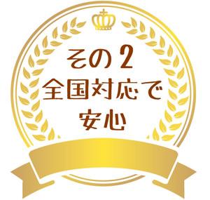 f:id:sibakiyo:20170706154042j:plain