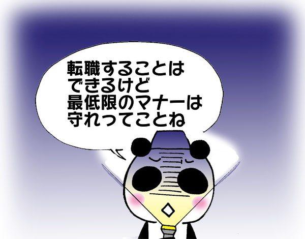 f:id:sibakiyo:20180427092719j:plain