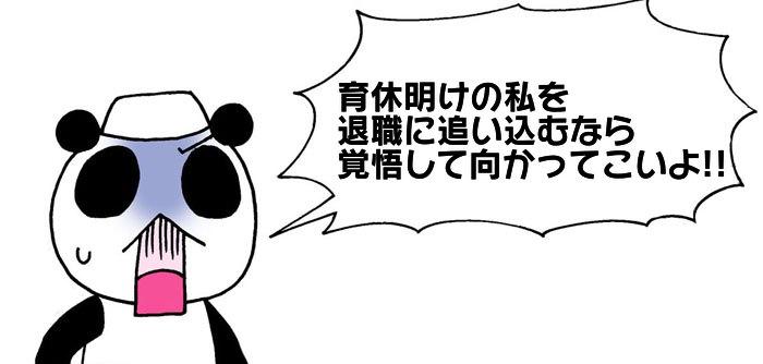 f:id:sibakiyo:20180427143233j:plain