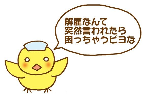 f:id:sibakiyo:20180507141745j:plain