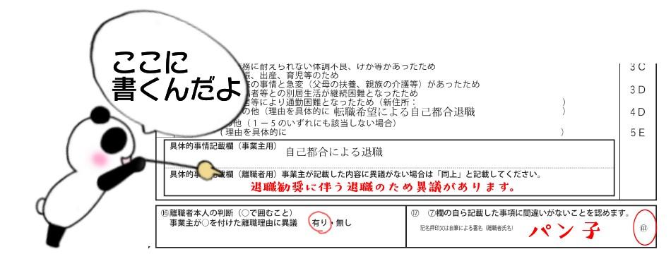 f:id:sibakiyo:20180508143906j:plain