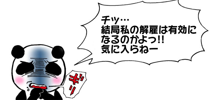 f:id:sibakiyo:20180509112028j:plain