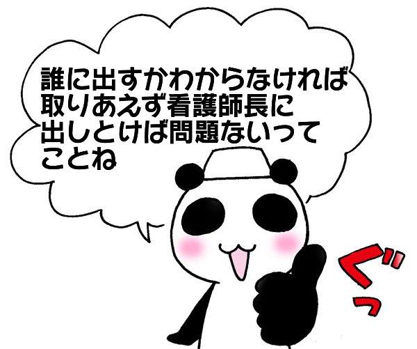 f:id:sibakiyo:20180509152301j:plain