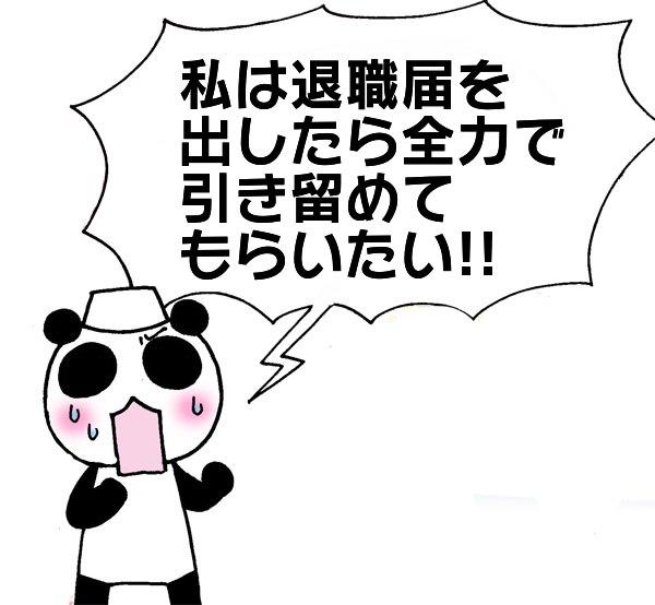 f:id:sibakiyo:20180511092940j:plain