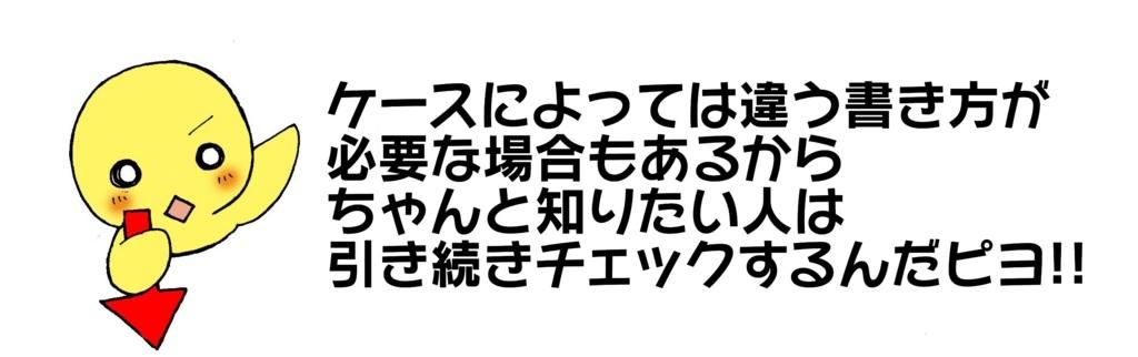 f:id:sibakiyo:20180514105246j:plain