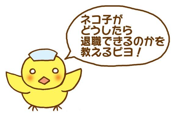 f:id:sibakiyo:20180516102900j:plain