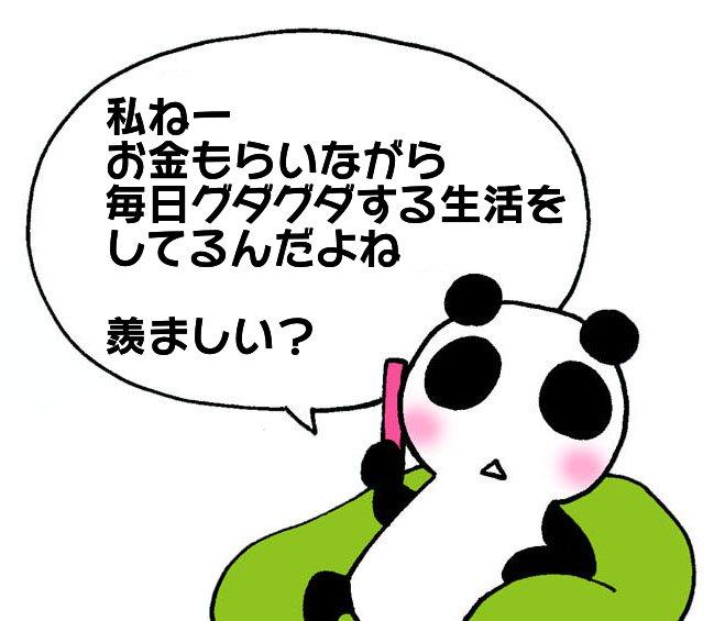 f:id:sibakiyo:20180531192650j:plain