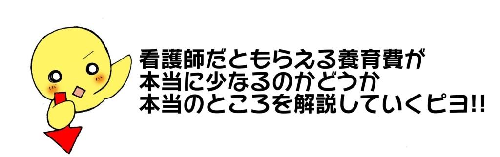 f:id:sibakiyo:20180603163453j:plain