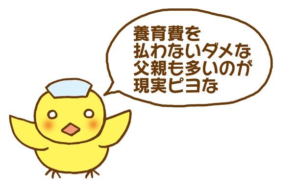 f:id:sibakiyo:20180604085454j:plain