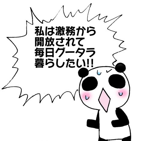 f:id:sibakiyo:20180604172255j:plain