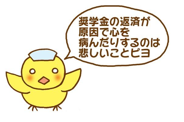 f:id:sibakiyo:20180606112624j:plain