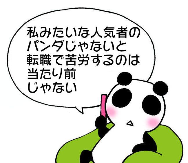 f:id:sibakiyo:20180608090116j:plain