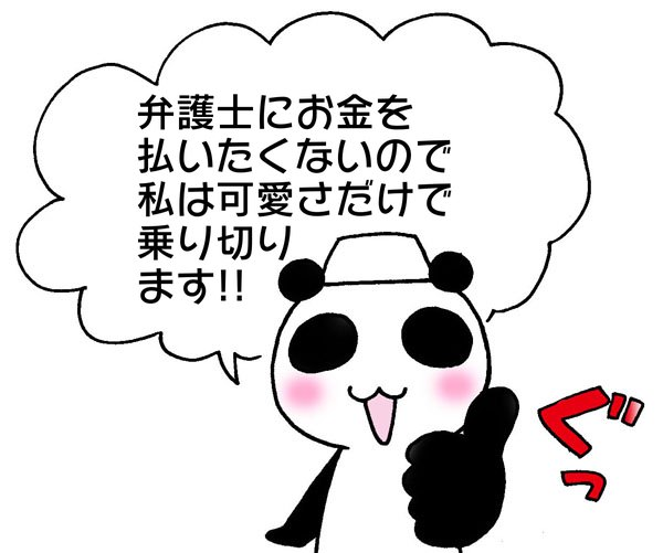 f:id:sibakiyo:20180608145148j:plain