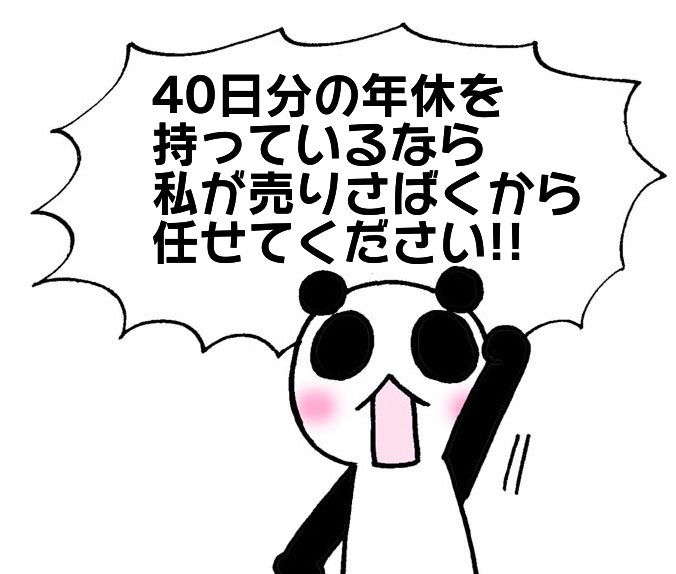 f:id:sibakiyo:20180620144426j:plain