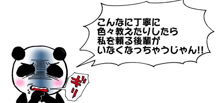 f:id:sibakiyo:20180621125644j:plain