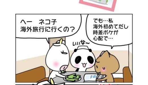 看護師の海外旅行を解説!!おすすめの旅行先TOP3も発表!