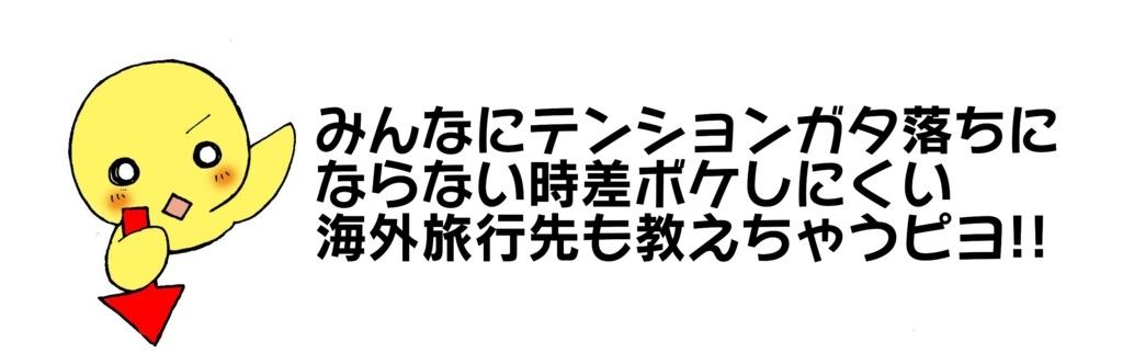 「看護師の海外旅行を解説!!おすすめの旅行先TOP3も発表!」3ページ目